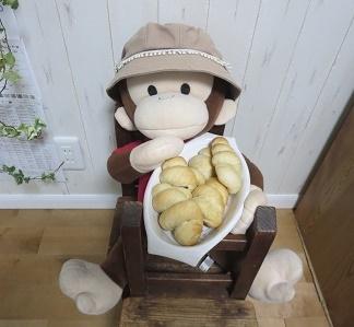 おサルのパン工房1.jpg