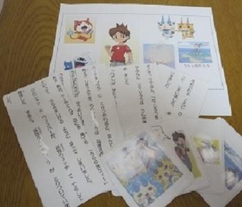 文章の理解「絵カード」.JPG